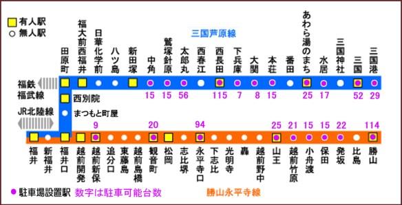16_路線図_100
