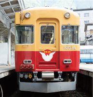 ヘッドマークは京阪の鳩マークを復刻(富山地鉄WEBより転載)
