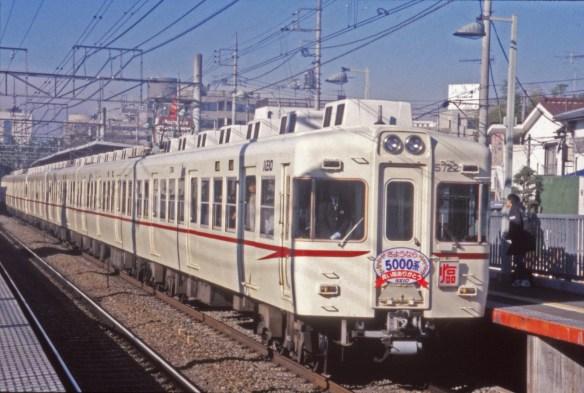 s-96.12.1布田5722