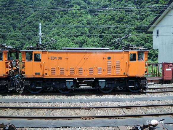 DSCN5302029