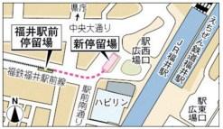 04_福井駅