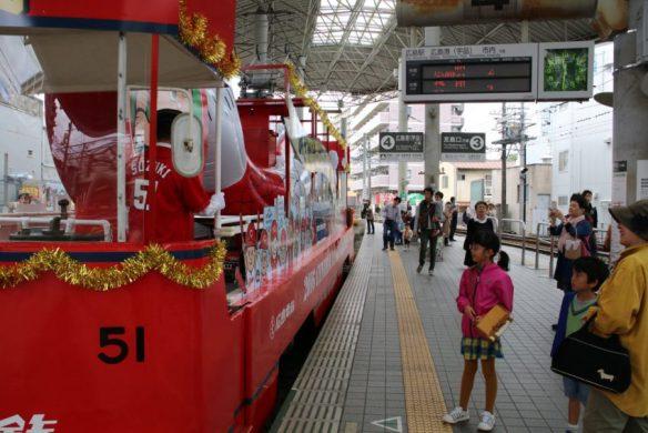 西広島で折り返して 次は横川へ