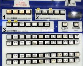 DSCN2403031