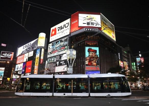 地震に負けるな北海道/2018.09.25/Posted by 893-2