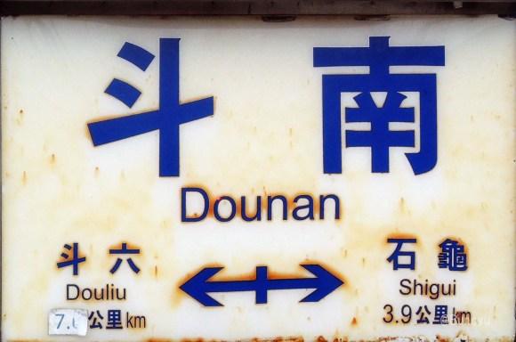 DSCN899949
