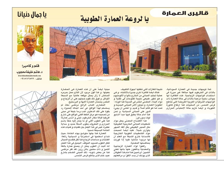 Raed(3)