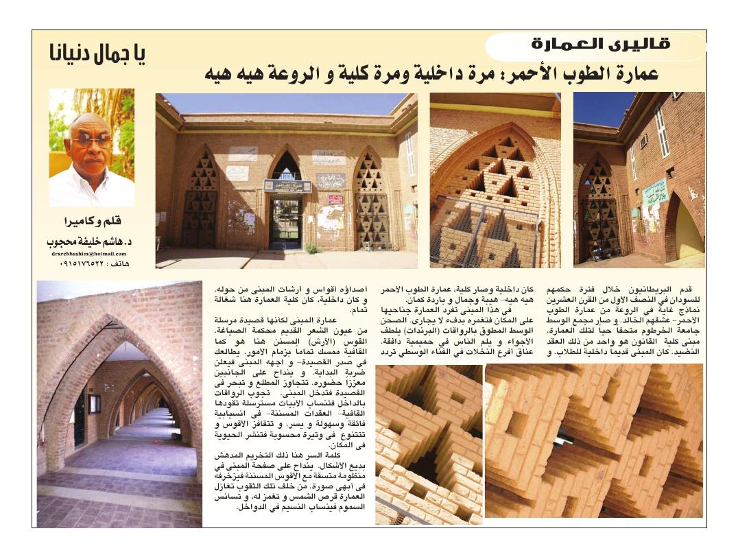 Raed(6)