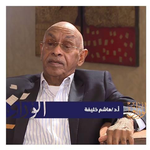 عبد المنعم مصطفى : العراب الوطنى لعمارة الحداثة السودانية