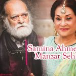 Samina Ahmed and Manzar Sehbai marriage