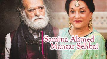 Samina Ahmed and Manzar Sehbai marriage