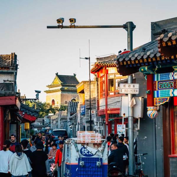 Beijing China Brewery Tour