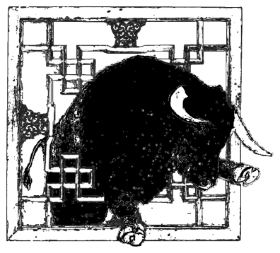 """""""Goso said, """"It's like a buffalo trying to pass through a lattice window. Its head, horns, body, and legs have all passed through. But its tail cannot pass through? Why cannot the tail pass?"""""""