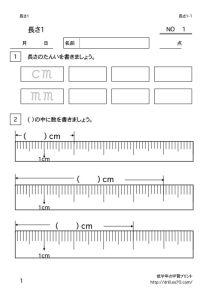 thumbnail of nagasakihon1_1