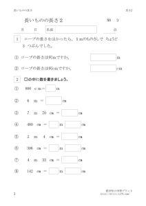 thumbnail of nagainagasa2_3