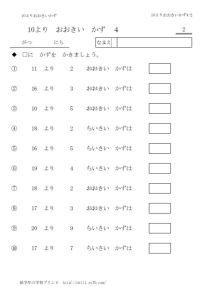 thumbnail of 10yorioki4_2
