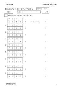 kannsuuji3のサムネイル
