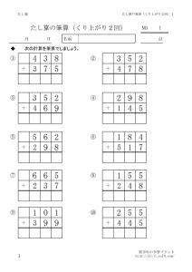 tasizankuri21のサムネイル
