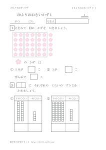 20yoriookiikazu1-1のサムネイル