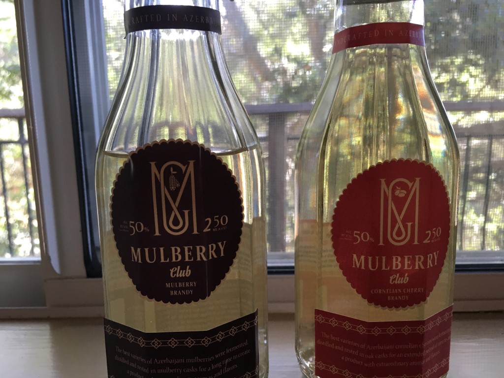 Mulberry Club Mulberry Brandy