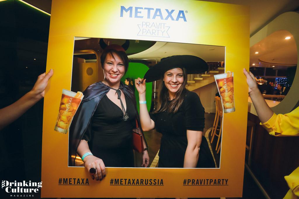 Metaxa_PRSPB-8