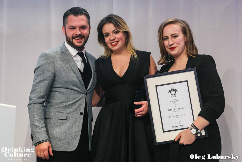 mixology bar awards-2-4