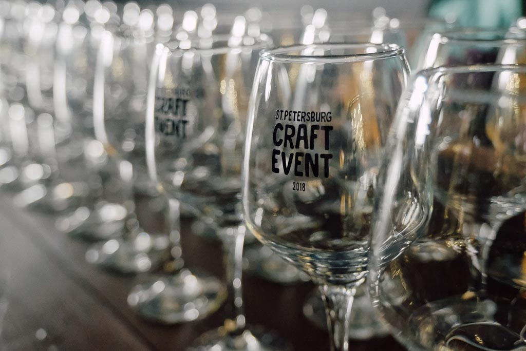St. Petersburg Craft Event 2019