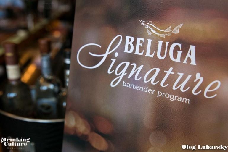 Менторы Beluga Signature