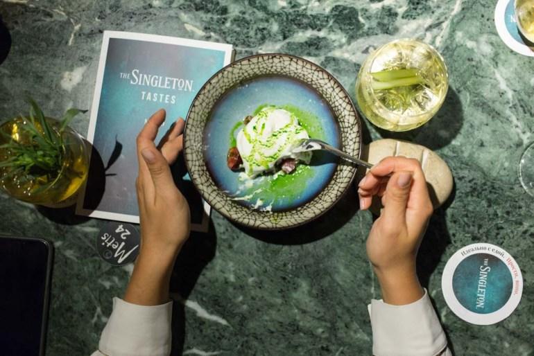 The Singleton Tastes vol. 6