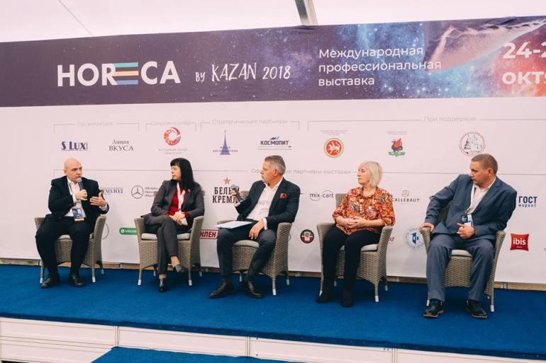 HORECA by Kazan 2019