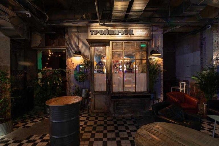 Самый маленький бар в мире