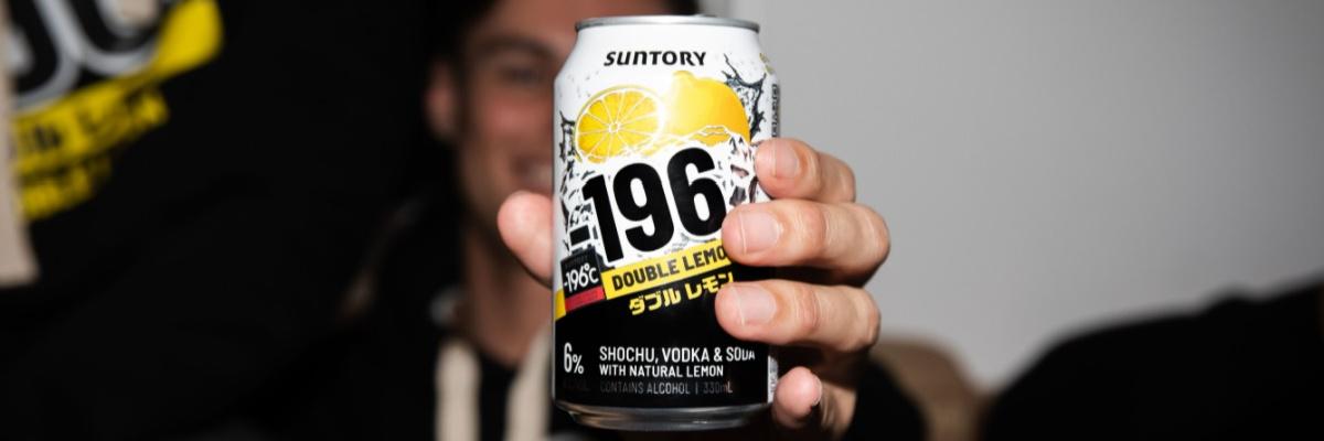 -196 double lemon