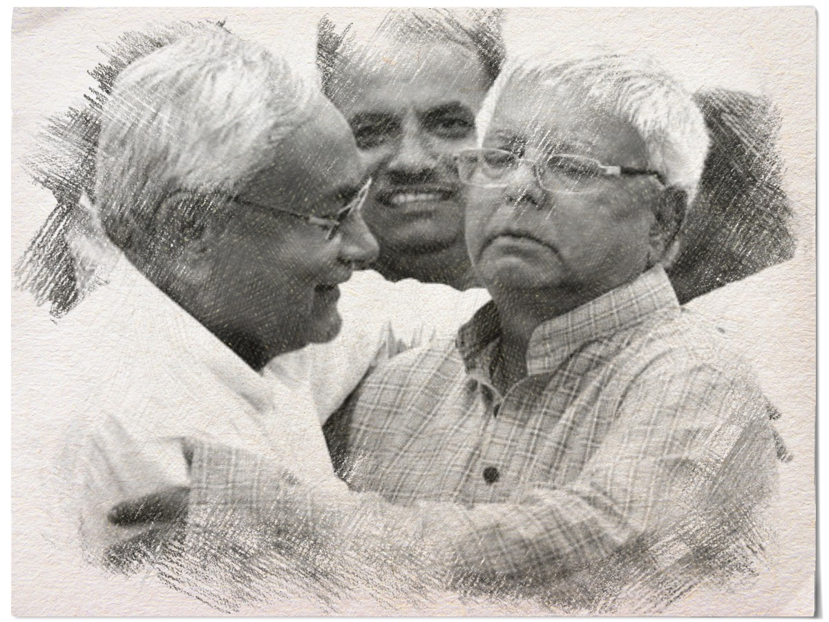 As an Indian, What is There to Rejoice about Bihar Results?