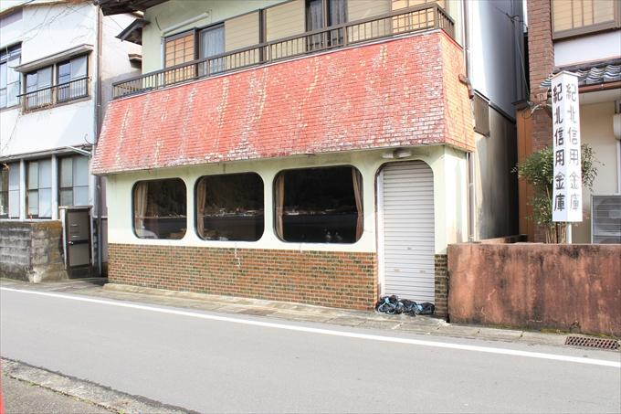 九鬼町の飲食店