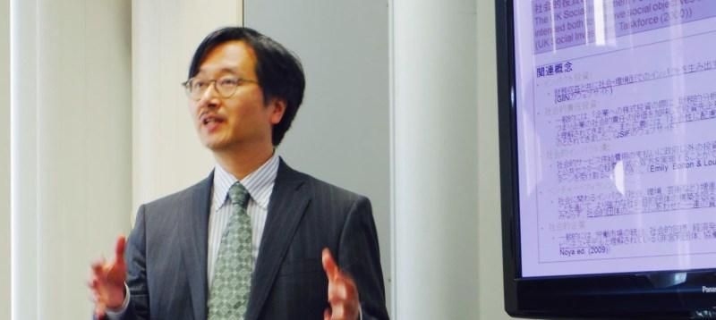 「フィランソロピーのニューフロンティア:社会的インパクト投資の新たな手法と課題」読書会