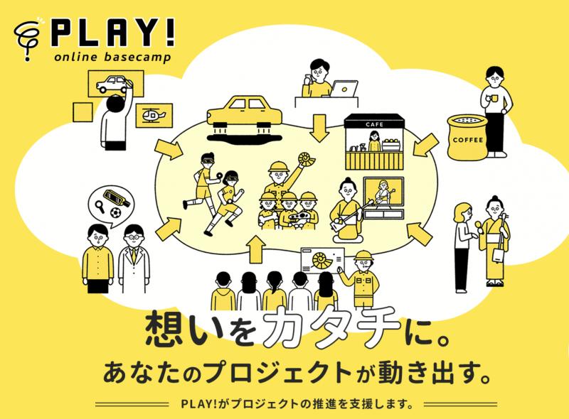 DRIVE記事写真7(PLAY!・酒うらら)