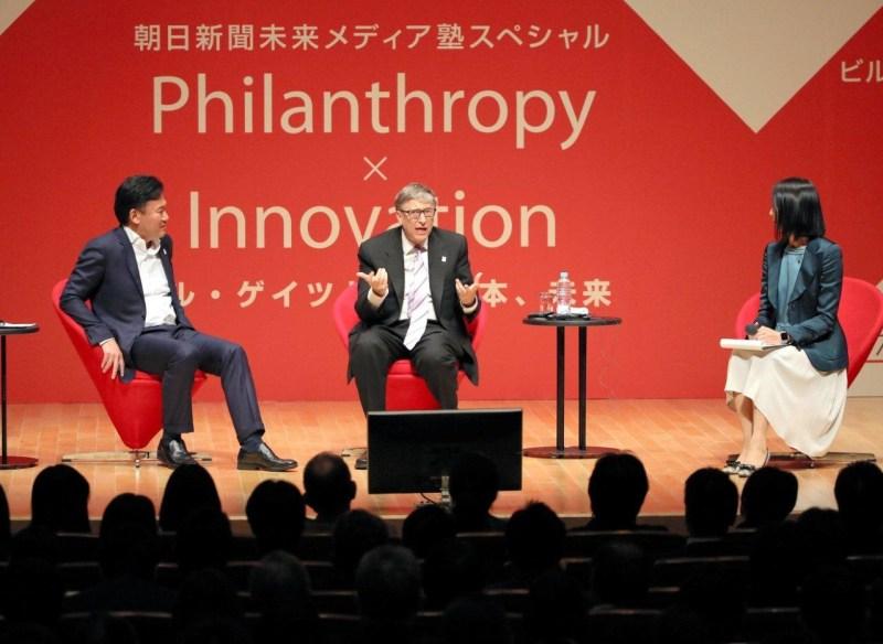 ビル・ゲイツと語る日本、未来」につく写真?