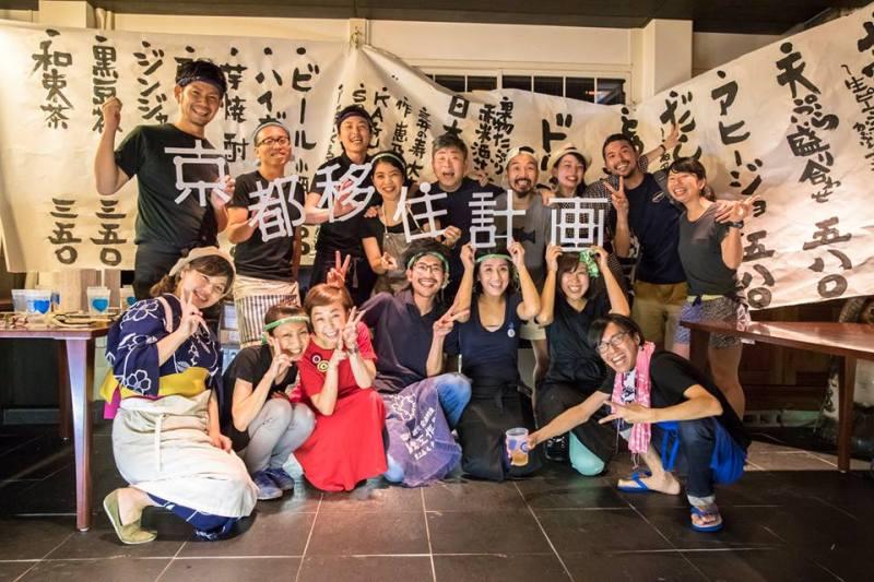 05★「京都移住計画」のメンバー達。ボランティア的に関わるメンバーも多い