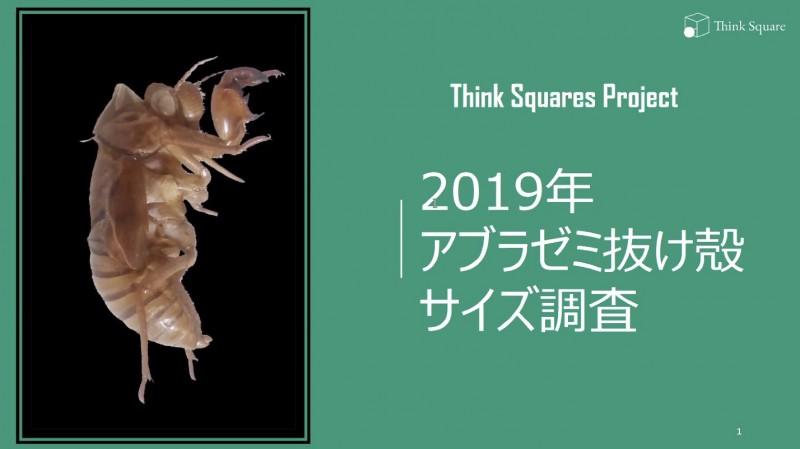 譁ー繝サ螟懷ク・繧ケ繧ッ繝ェ繝シ繝ウ繧キ繝ァ繝・ヨ 2020-09-30 20.24.06