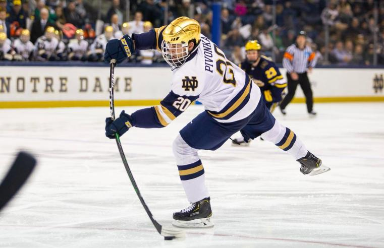 Jake Pivonka Discusses Notre Dame and Future With Islanders
