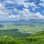 view from Daikanpo