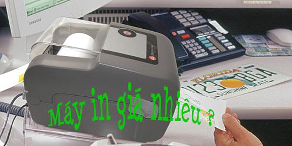 Máy in mã vạch datamax e4204b mark iii, may in ma vach datamax e4204b mark iii