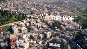The Village of Bethphage