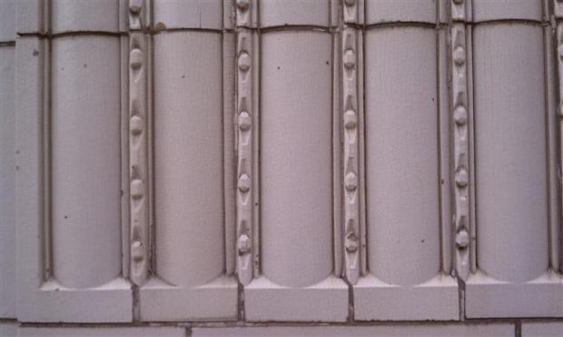 Coco-Cola building detail.