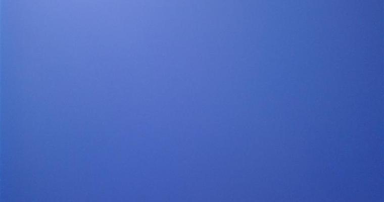 Desert Sky Blue