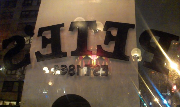 Pete's Tavern. Almost at year 150.
