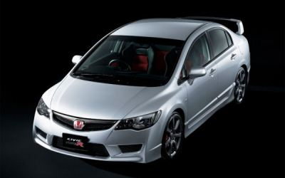 Japanese Get Best Honda Civic Type R