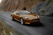aston martin virage in orange