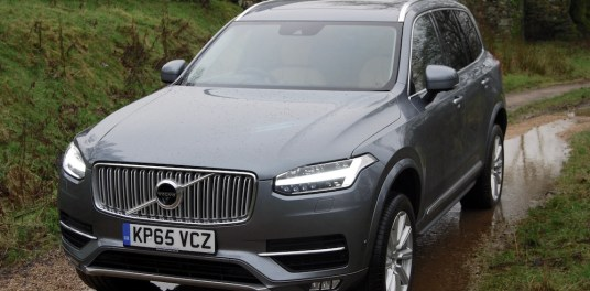 volvo xc90 inscription front