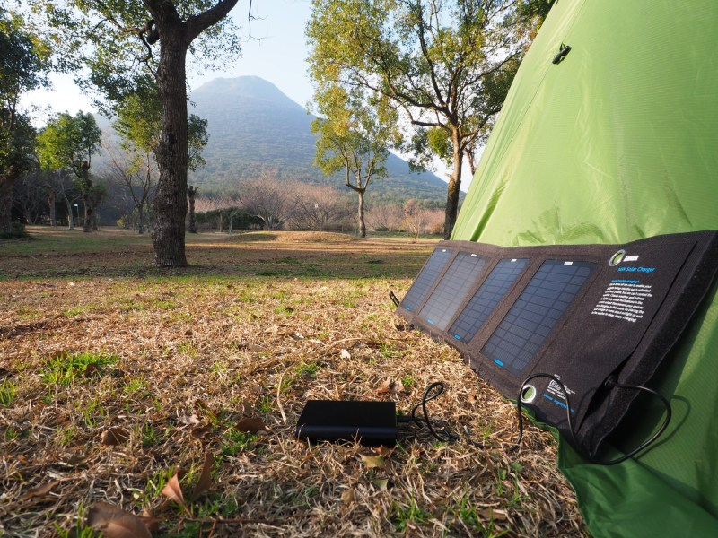 Solar power  portable shower makes it quick and easy to shower on the road