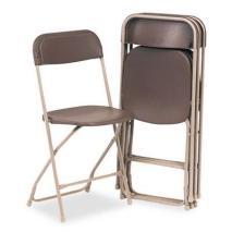 brown-folding-chair.jpg